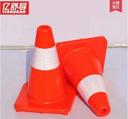 30cm高PVC塑料红椎.jpg